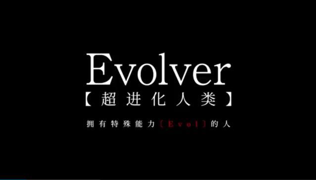 动画「恋与制作人」公开中日双语预告 7月15日开播
