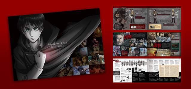 「进击的巨人CHRONICLE」决定发售场刊