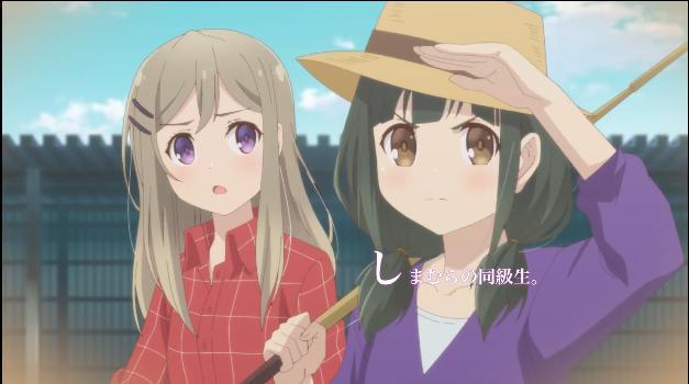TV动画「安达与岛村」日野篇角色PV公开