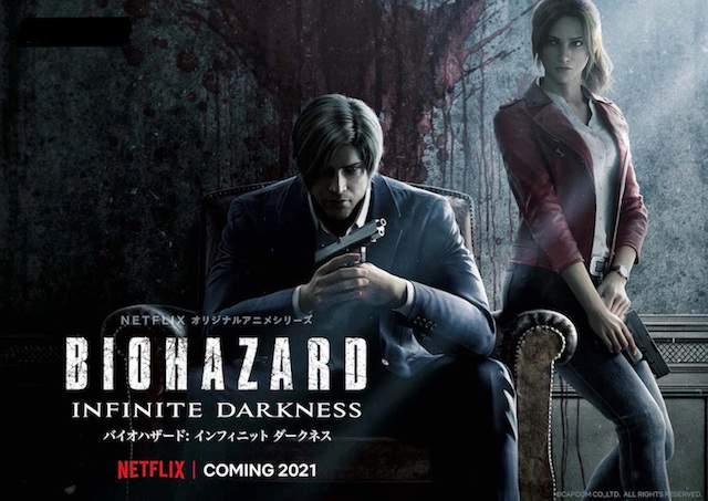 「生化危机」决定制作动画!2021年Netflix播出