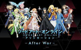 「刀剑神域 爱丽丝篇 异界战争」特别活动宣传绘公开