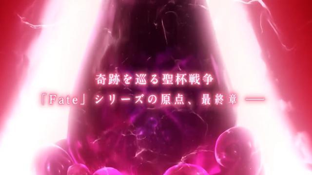 「命运之夜——天之杯3:春之歌」Blu-Ray版发售CM公开