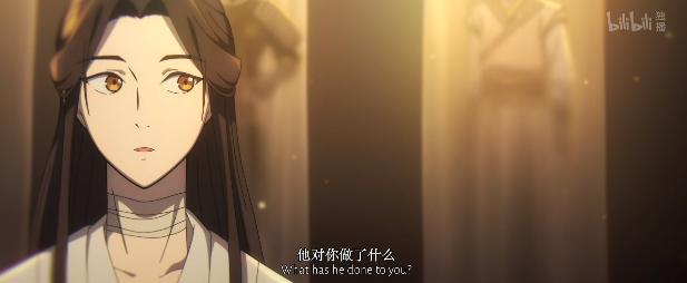 国产动画「天官赐福」第四话预告 人面疫现世