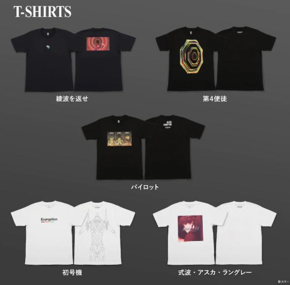 「新世纪福音战士剧场版:│▌」最新联动T恤公开