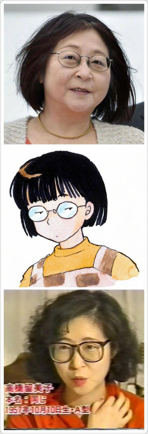喜报:「犬夜叉」作者高桥留美子获紫綬褒章