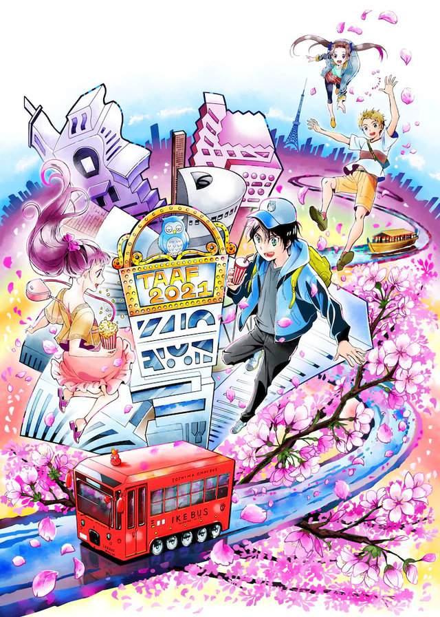 「东京动画大奖祭2021」主视图公开