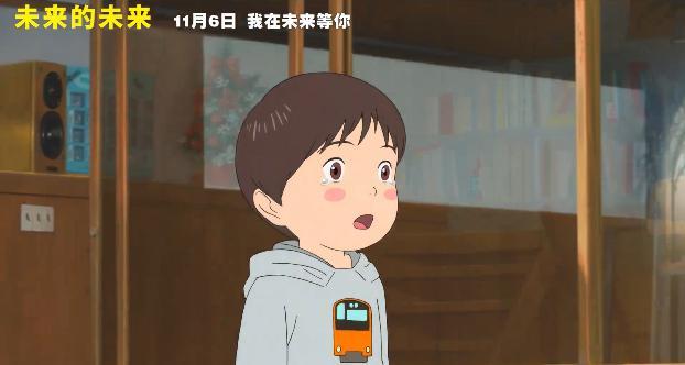 动画电影「未来的未来」发布中配版终极预告