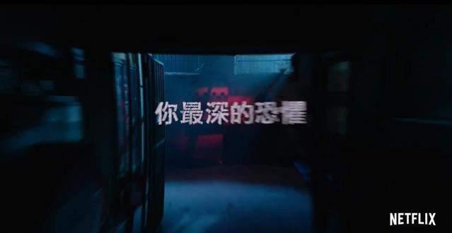 漫改韩剧「SweetHome」中字预告首发
