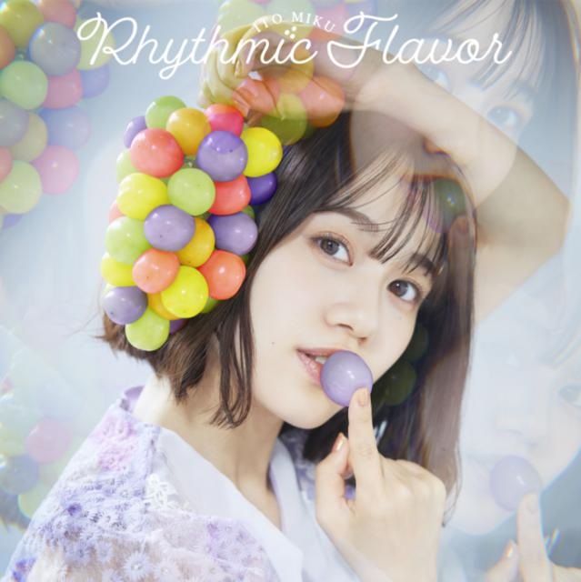伊藤美来即将推出第3张专辑「Rhythmic Flavor」