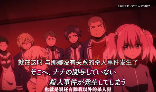 TV动画「无能的奈奈」公布第四弹PV