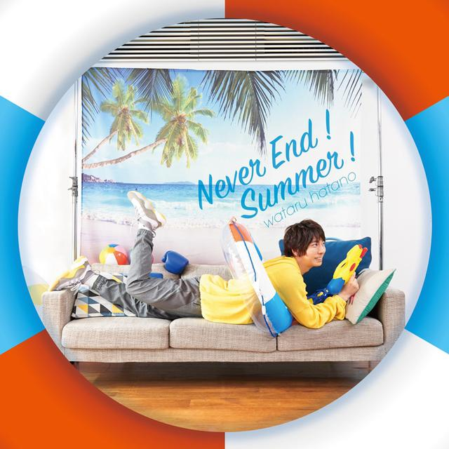 声优羽多野涉第十张单曲「Never End!Summer!」即将发售
