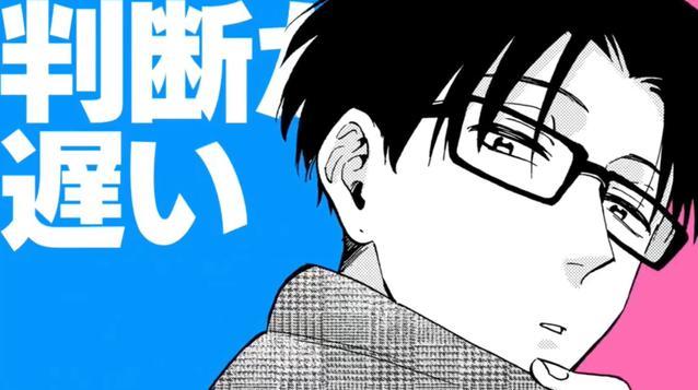 「宅男腐女恋爱真难」2020特别PV及漫画第10卷OAD预告公开