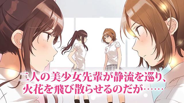 轻小说「放学后的图书馆里与窈窕淑女的恋爱喜剧」特报PV公开