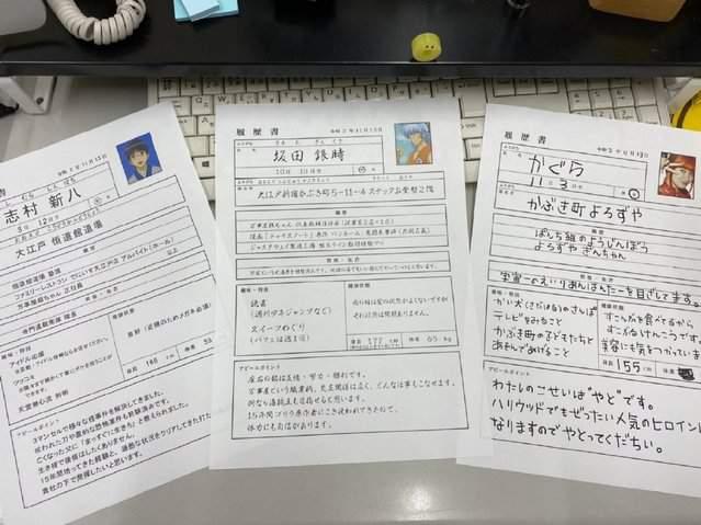 「银魂」官方发布主角简历表