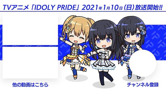 「IDOLY PRIDE」翻唱曲「花に亡霊」试听动画公开