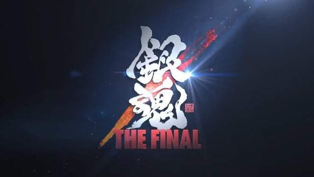 剧场版「银魂 The Final」新CM发布