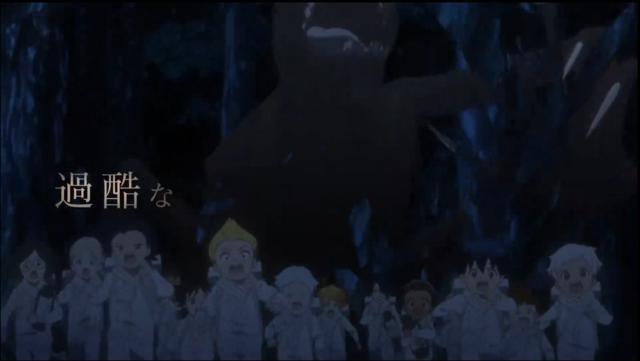 TV动画「约定的梦幻岛」第2季新CM2公开