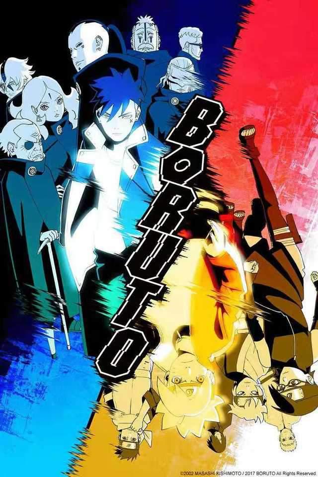 电视动画「BORUTO -火影新世代-」最新视觉图公开