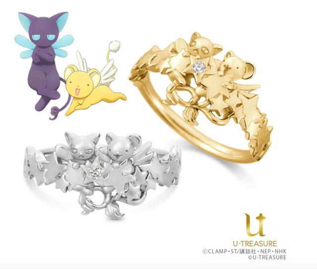 「魔卡少女樱」即将推出小可和斯比主题戒指