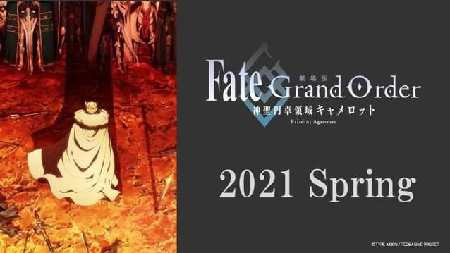 剧场动画「Fate/Grand Order 神圣圆桌领域卡美洛」后篇公开视觉图