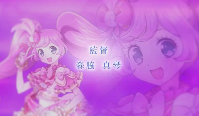 「IDOLLAND星光乐园」动画决定PV公开