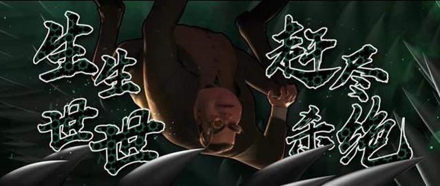 「新神榜:哪吒重生」发布新角色预告