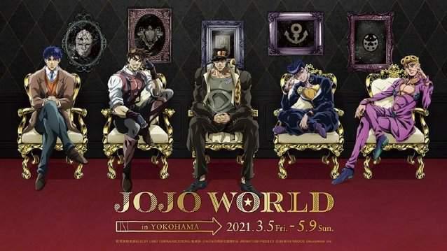 「JOJO WORLD」横滨主题乐园活动视觉图公开
