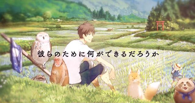 轻小说「神的御用人」公布最新PV