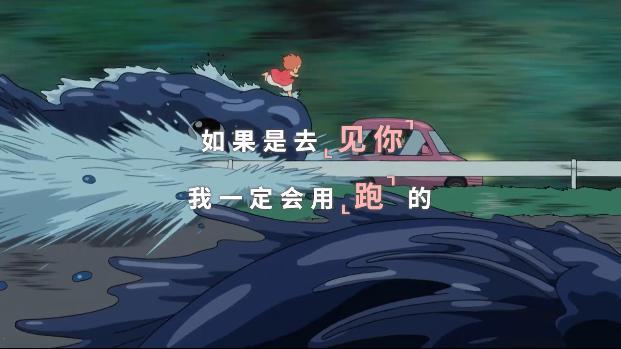 宫崎骏动画电影「崖上的波妞」内地首支预告公布