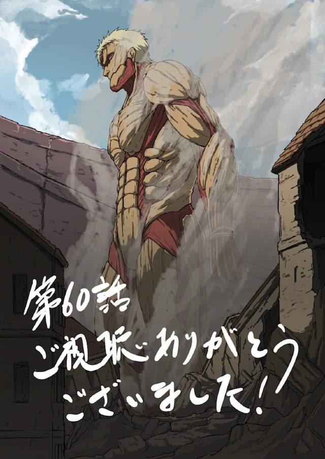 「进击的巨人 最终章」作画监督感谢绘公开