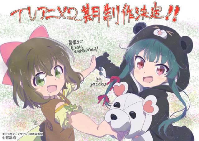 TV动画「熊熊勇闯异世界」公布决定制作第2季
