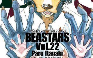 漫画「BEASTARS」最终卷1月8日发售