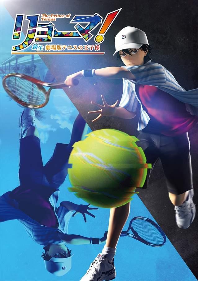 「网球王子」CG动画电影先导PV及视觉图公开