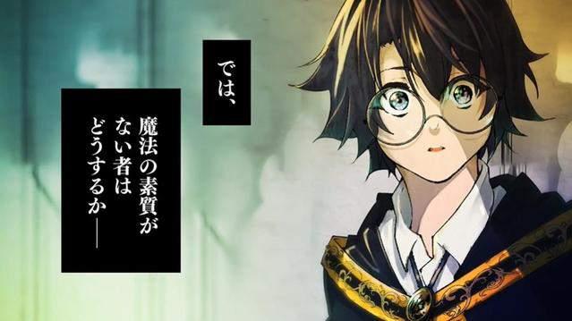 大森藤野新作「杖与剑的Wistoria」PV公开
