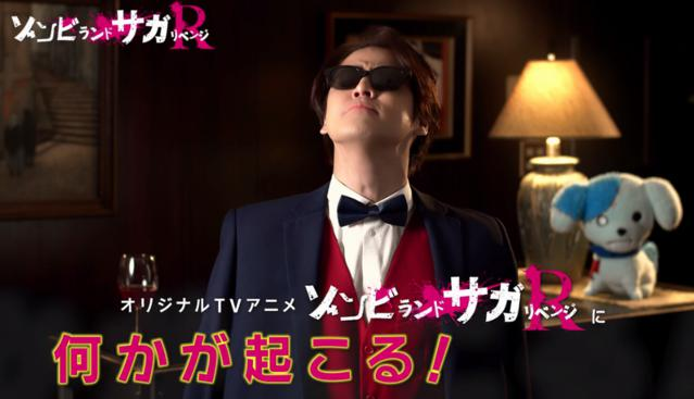 TV动画「佐贺偶像是传奇R」先导预告公开