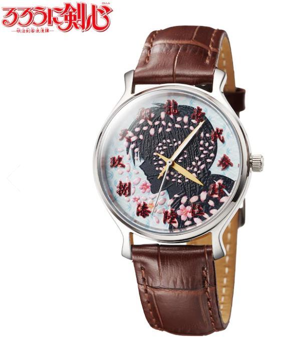 「浪客剑心」25周年纪念限量腕表公开 和风设计精致酷炫