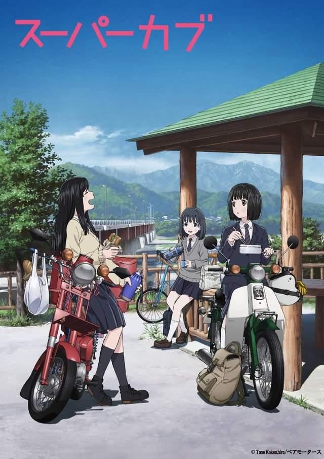 TV动画「本田小狼与我」公开新视觉图 将于4月放送