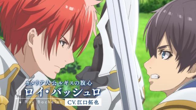 TV动画「苍之骑士团」公开最新角色PV