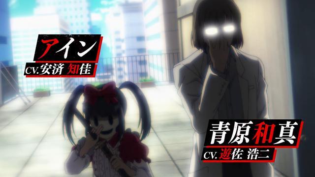 电视动画「天空侵犯」预告篇PV公开
