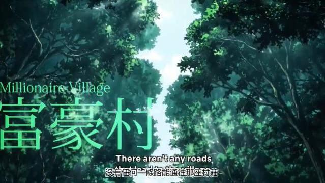「岸边露伴一动不动」OVA正式PV公开