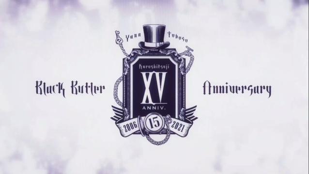 「黑执事」连载15周年纪念视频公开