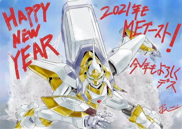 「反叛的鲁路修」机械设计画师中田荣治公开新年贺图
