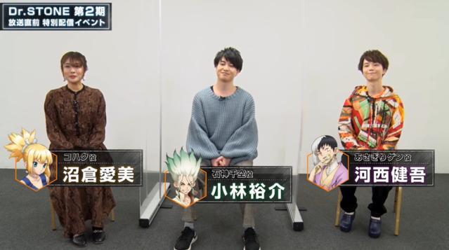 动画「Dr.STONE 石纪元」第2期放送直前特别影像公开