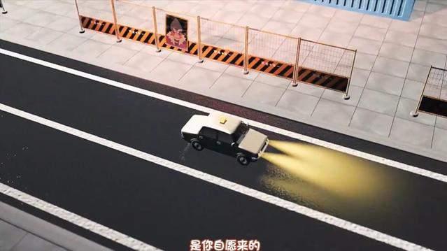 TV动画「ODD TAXI」先导PV公开