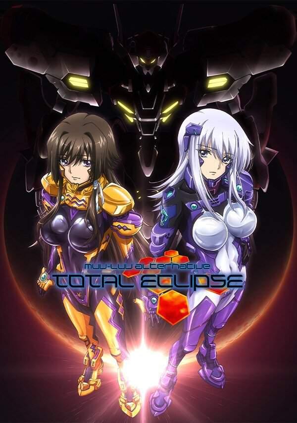 TV动画「Muv-Luv Alternative Total Eclipse」BD封面公开