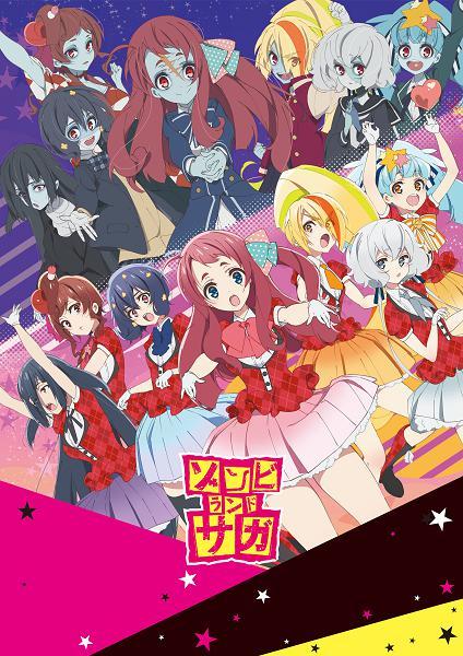 TV动画「佐贺偶像是传奇」第1期BD BOX将于3月26日发售