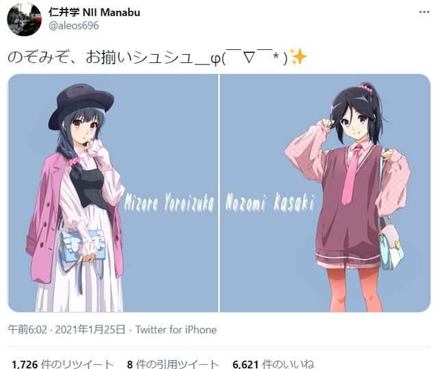 仁井学公开了为「吹响!上低音号」中的铠塚霙和伞木希美绘制的画像