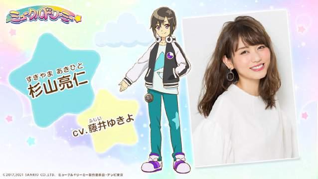 TV动画「甜梦猫」追加新角色公开