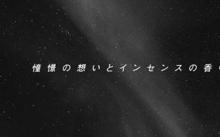 「SHOW BY ROCK!!STARS!!」Kuronoatmosphere组合单曲MV公
