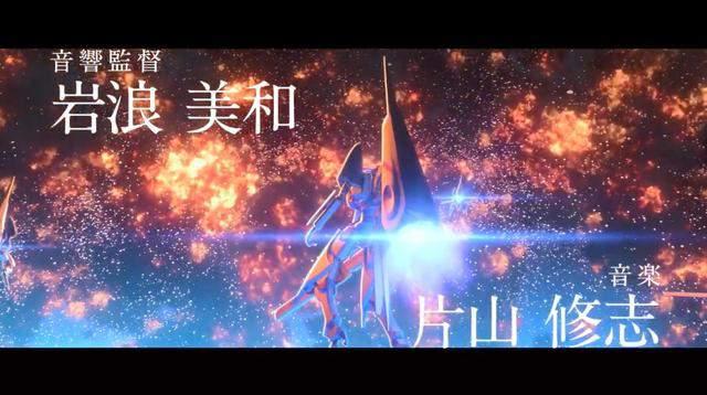 「希德尼娅的骑士」新作剧场版「编织爱的行星」正式预告公开